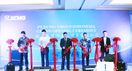 XCMG Indonesia Opens to Expand XCMG's Overseas Footprint