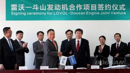 Doosan Infracore Establishes Joint Venture with Lovol